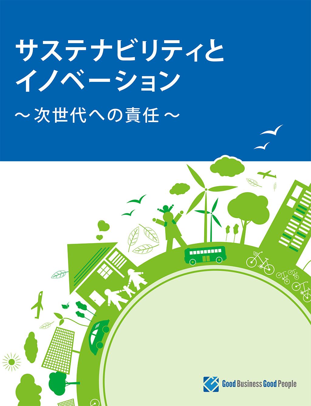 book_wp1